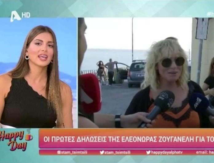 Happy Day: Η Σταματίνα Τσιμτσιλή αποκάλυψε on air αν είναι έγκυος η Ελεονώρα Ζουγανέλη