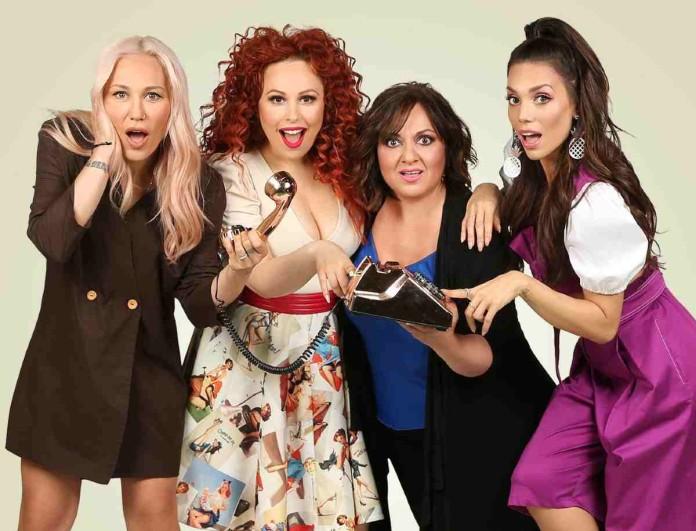 Το ανακοίνωσαν Μουτίδου - Κουρτίδου - Αναστασοπούλου - Ρήγα: Συνεχίζει και στη νέα τηλεοπτική σεζόν το The Booth