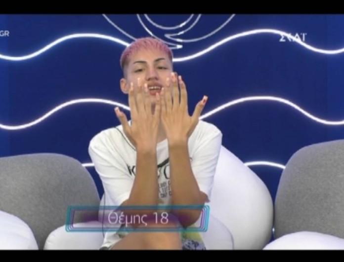 Big Brother: Τα νύχια του Θέμη και η αντίδραση του Χρήστου Μακρίδη και της Ράνιας