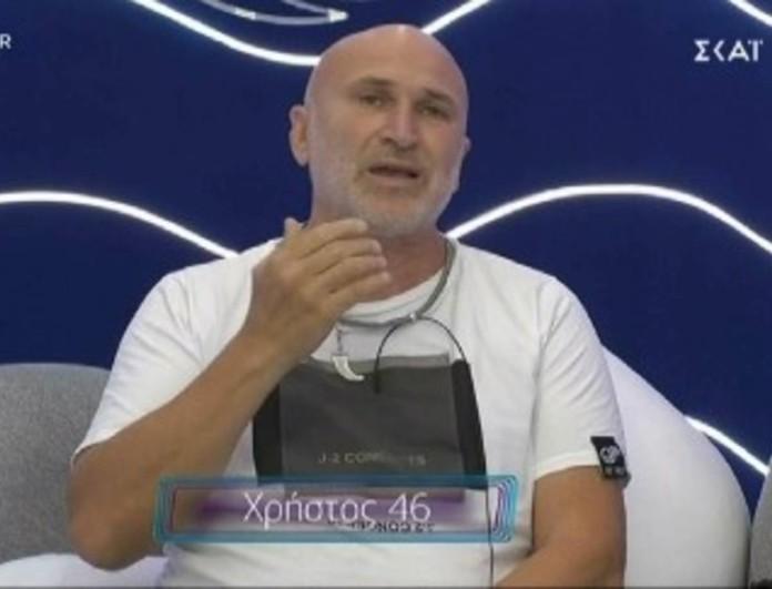 Big Brother: Άγριο κράξιμο του Χρήστου Μακρίδη για την Αφροδίτη - «Δεν μπορώ αυτό το θέαμα...»