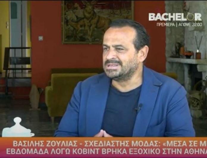 Βασίλης Ζούλιας: Απίστευτο βίντεο από το εξοχικό του στο Μαύρο Λιθάρι - Έχει διαστάσεις γηπέδου