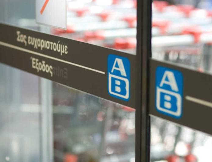Σημαντική ενημέρωση από τα ΑΒ Βασιλόπουλος - Αφορά όλους τους πελάτες