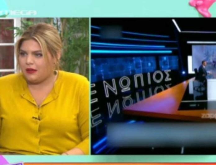 Δανάη Μπάρκα: Σχολίασε τις δηλώσεις του Γιώργου Καπουτζίδη -