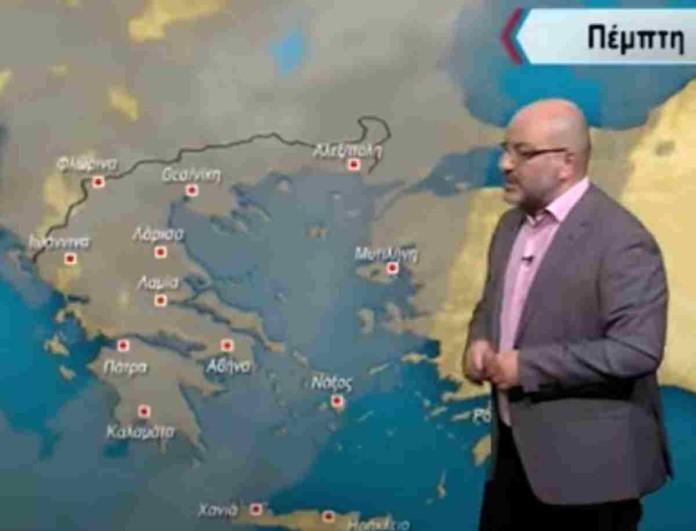 Ο Σάκης Αρναούτογλου προειδοποιεί για χαμηλές θερμοκρασίες - Βροχές με ισχυρούς βοριάδες