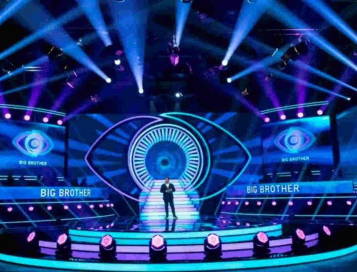 Big Brother: Αποχώρηση