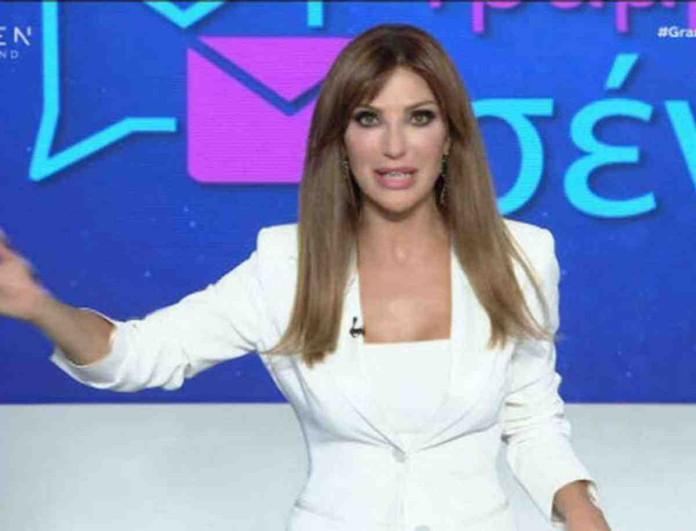 OPENTV: Έκτακτη ανακοίνωση για την Βίκυ Χατζηβασιλείου