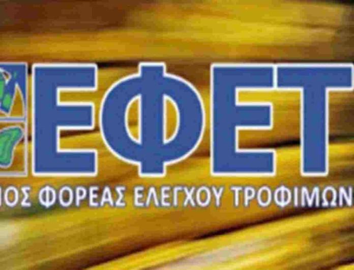 Συναγερμός - Ο ΕΦΕΤ ανακαλεί ζυμαρικά