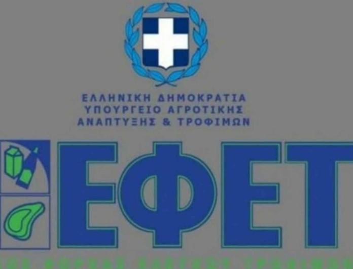 ΕΦΕΤ: Ανακαλεί άμεσα μη ασφαλή προϊόντα μελιού