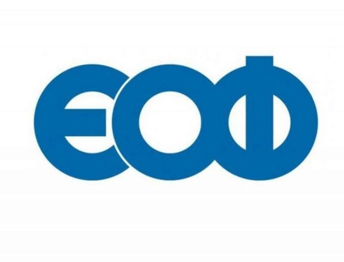 Συναγερμός από τον ΕΟΦ - Επικίνδυνο συμπλήρωμα διατροφής μέσω διαδικτύου