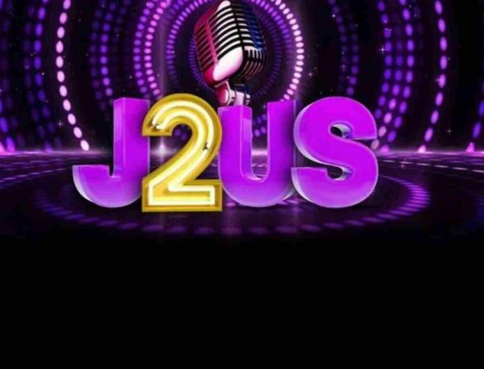 «Βόμβα» για το J2US στο OPEN - Υπέγραψε αγαπημένος τραγουδιστής