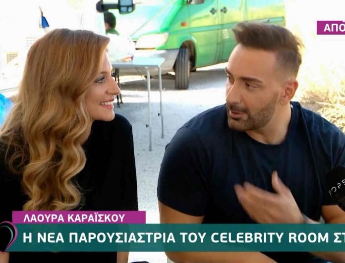 Λάουρα Καραΐσκου: Το νέο πρόσωπο του J2US - Είναι καλλόνη!