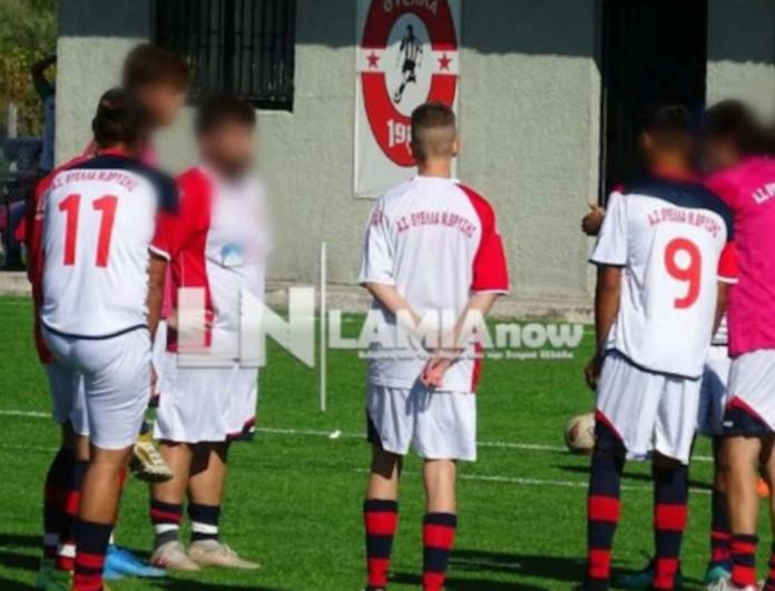 Λαμία: Σε καραντίνα ολόκληρη ποδοσφαιρική ομάδα