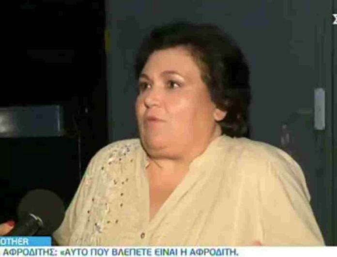 Big Brother: Η μητέρα της Αφροδίτης μίλησε για τις εμφανίσεις της - «Αν ήταν πολύ σεμνή θα έλεγα πως...»