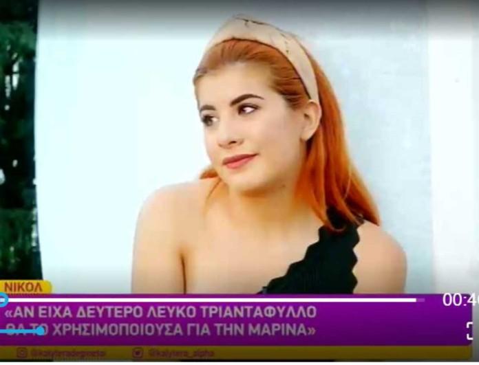 The Bachelor: H Νικολέττα αποκαλύπτει τι συνέβη στο σπίτι όταν πήρε το λευκό τριαντάφυλλο!