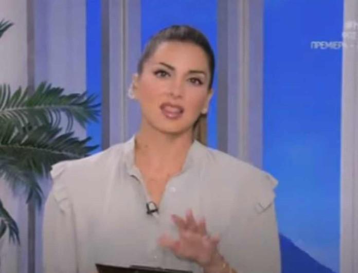 Happy Day: Η αναφορά της Σταματίνας Τσιμτσιλή στην Ελένη και το μήνυμα - «Αν μας βλέπεις...»