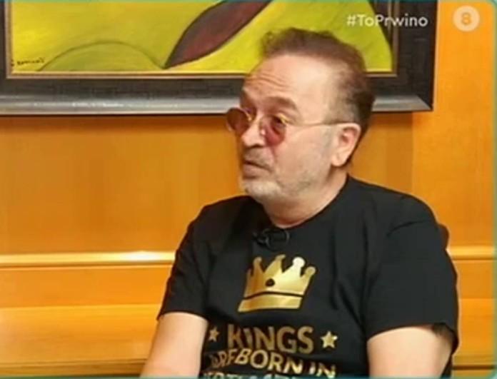 Σταμάτης Γονίδης: Οι δηλώσεις για τον ερχομό της κόρης του - «Νιώθω παράξενα! Έχω εγγόνια και κάνω παιδί»