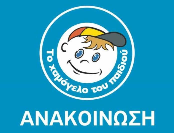 Θεσσαλονίκη: Αγνοείται εδώ και δύο εβδομάδες 17χρονη