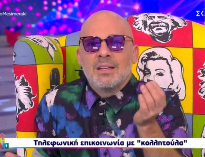 Έμεινε στήλη άλατος ο Νίκος Μουτσινάς - Το τηλεφώνημα στο πλατό του ΣΚΑΙ