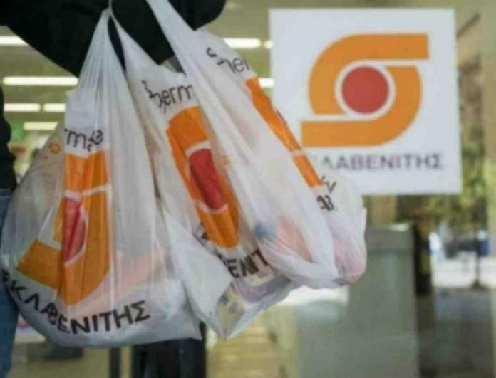Σκλαβενίτης: Στο πλευρό κάθε καταναλώτριας - Σε σούπερ προσφορά προϊόν που πρέπει να υπάρχει στο σπίτι