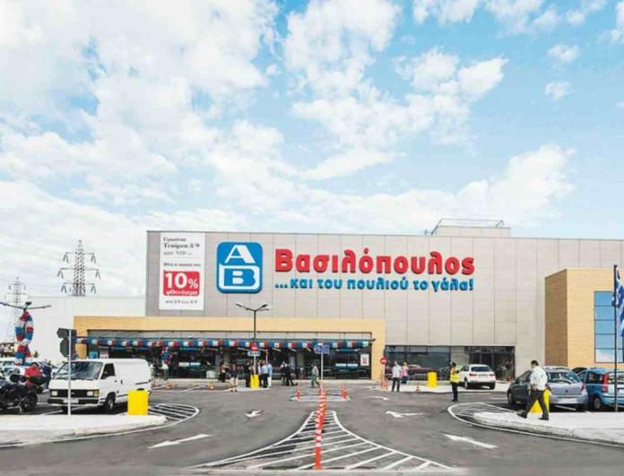 Σούπερ είδηση για τα ΑΒ Βασιλόπουλος - Συνεργασία