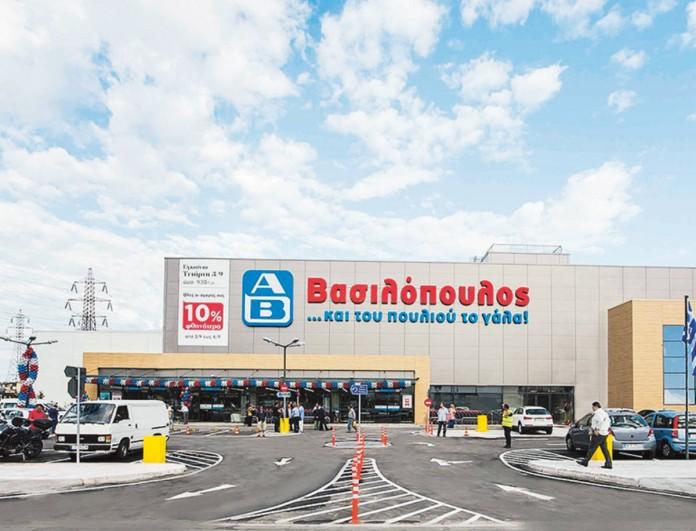 Νέα συνεργασία του ΑΒ Βασιλόπουλος - Κορυφαία επιλογή για το lockdown που έρχεται