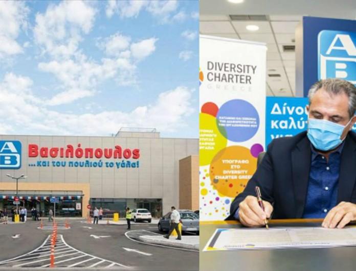 Νέα εποχή για τα ΑΒ Βασιλόπουλος - Εχθές υπογράφηκε απόφαση κόλαφος!