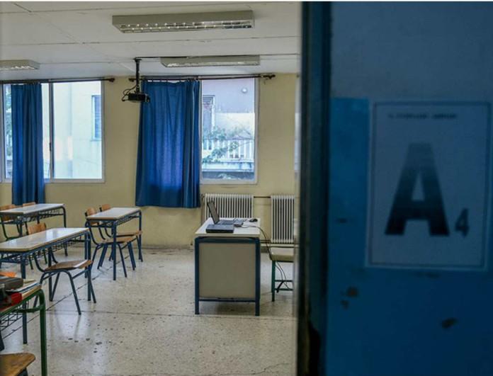 Κορωνοϊός - Lockdown: Όλα όσα πρέπει να γνωρίζετε για την τηλεκπαίδευση σε δημοτικά και γυμνάσια