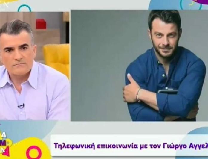 Σε έξαλλη κατάσταση ο Αγγελόπουλος στο Έλα Xαμογέλα - «Ούτε παράνομα προτρέπω να...»