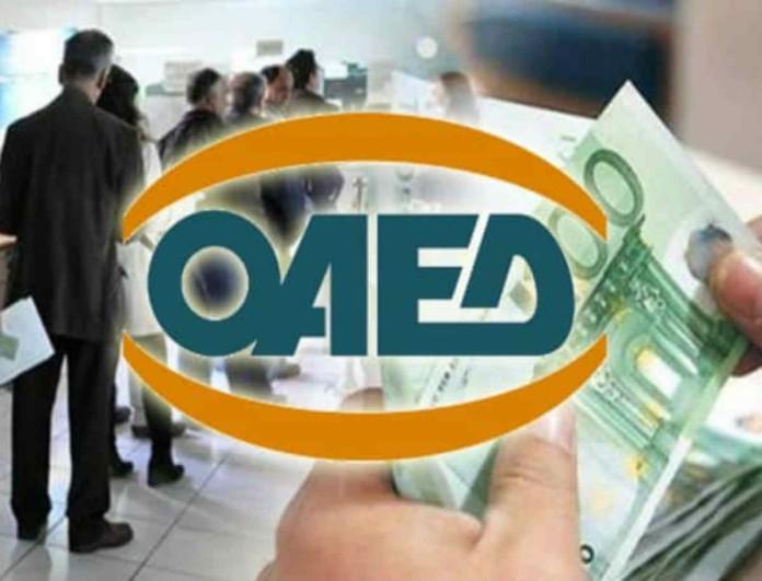Επίδομα ανέργων: Οι δικαιούχοι των 400 ευρώ - Ξεκίνησαν οι αιτήσεις