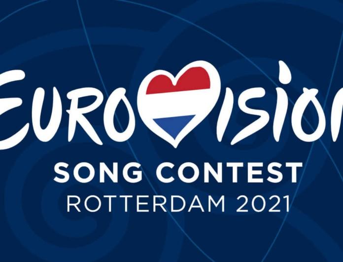 Eurovision 2021: Όνομα
