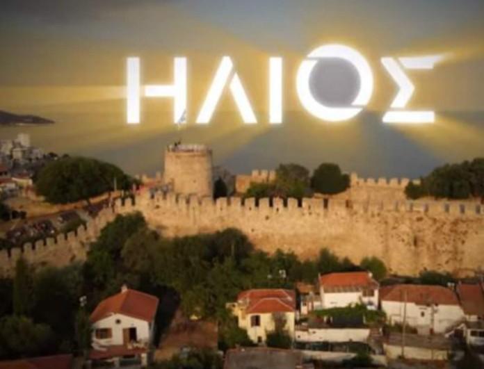 Ήλιος 11/10: Όλα όσα θα δούμε σήμερα - Ο Δημήτρης συγκρούεται με την Αθηνά