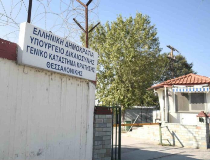 Φυλακές Διαβατών: Κατέληξε από κορωνοϊό κρατούμενος