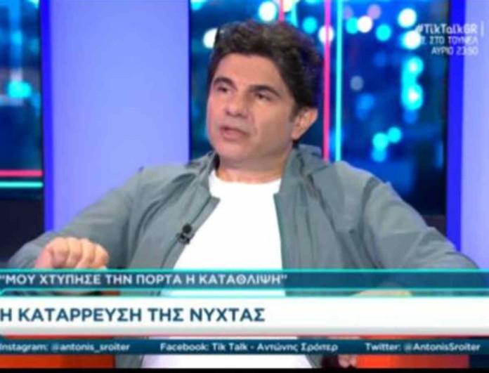 Νίκος Κουρκούλης: Μιλά για τη μάχη με την κατάθλιψη -
