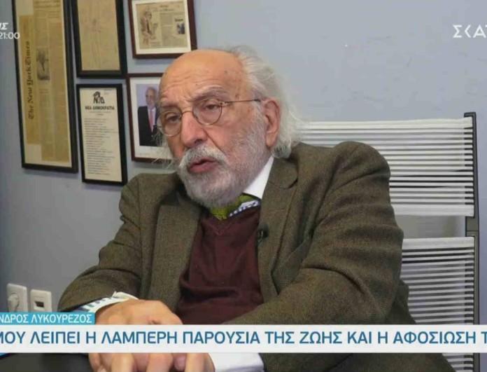 Αλέξανδρος Λυκουρέζος για Καλογρίδη: