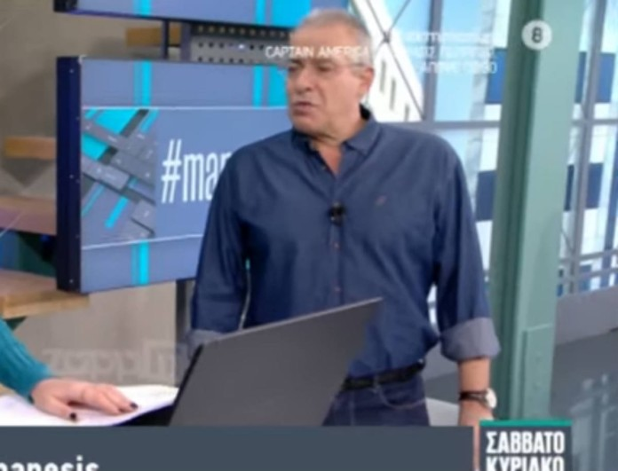 Νίκος Μάνεσης: Οριστικό τέλος στην εκπομπή του - Η ανακοίνωση στον αέρα του ALPHA