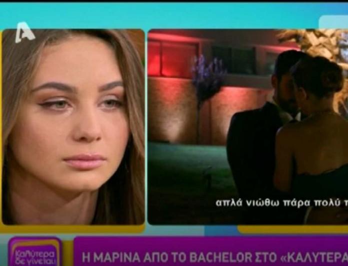 The Bachelor: Πλάνταξε στο κλάμα η Μαρίνα όταν είδε τον Βασιλάκο στον αέρα του ALPHA