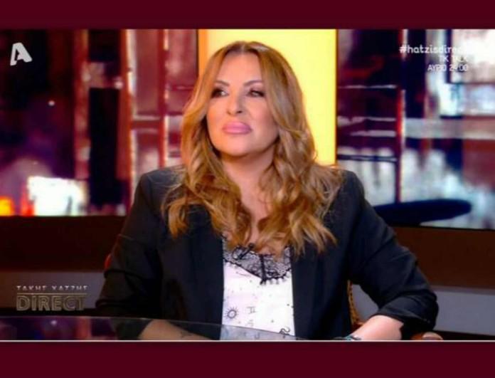 Ναταλία Γερμανού: Η απάντησή της σε σχόλιο για τα φουσκωμένα χείλη της -