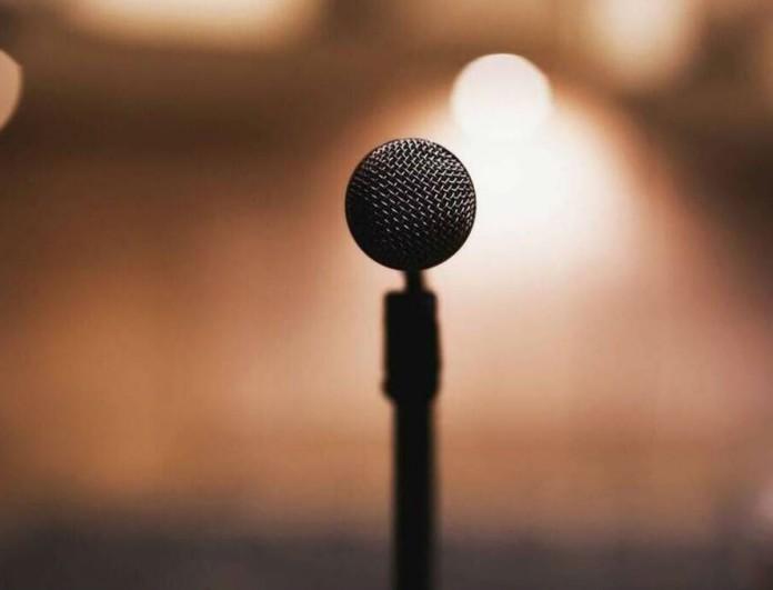 Γνωστός τραγουδιστής δέχθηκε πυροβολισμό