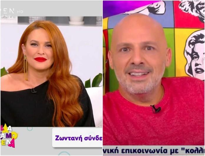 Στους... δικηγόρους Σίσσυ Χρηστίδου και Νίκος Μουτσινάς - Ποιος ο λόγος;