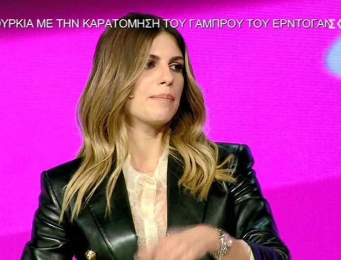 My Style Rocks: Μεγάλη ένταση ανάμεσα σε Χριστίνα και Άρτεμις - «Ντρέπομαι για εσένα»