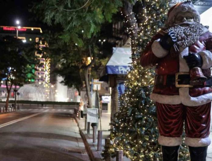 Κορωνοϊός: Αυτό είναι το πλάνο για τα Χριστούγεννα - Ποια μέτρα θα ισχύουν;