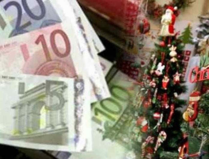 Έκτακτο επίδομα Χριστουγέννων σε όσους λαμβάνουν το ελάχιστο εισόδημα - Αναλυτικά οι δικαιούχοι
