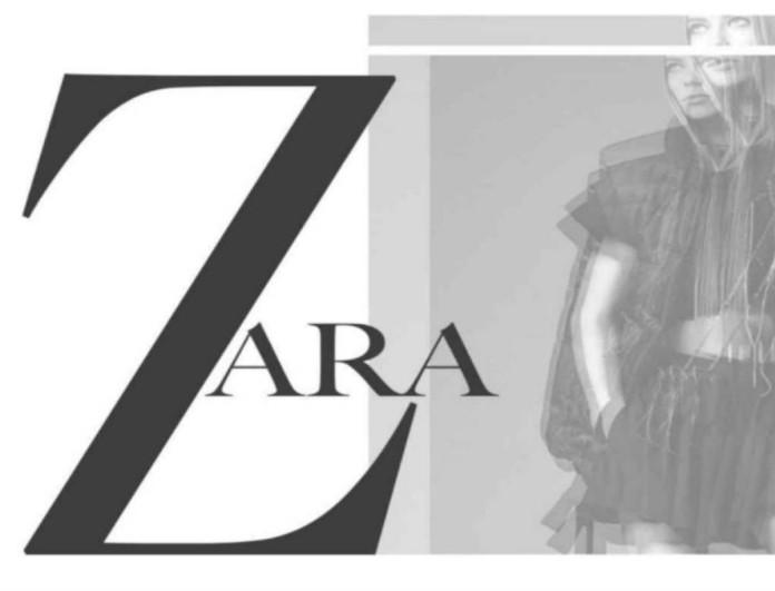 Αυτό το Zara σουτιέν ξεπουλάει σαν τρελό στο lockdown - Είναι πολύ φινετσάτα πρόστυχο