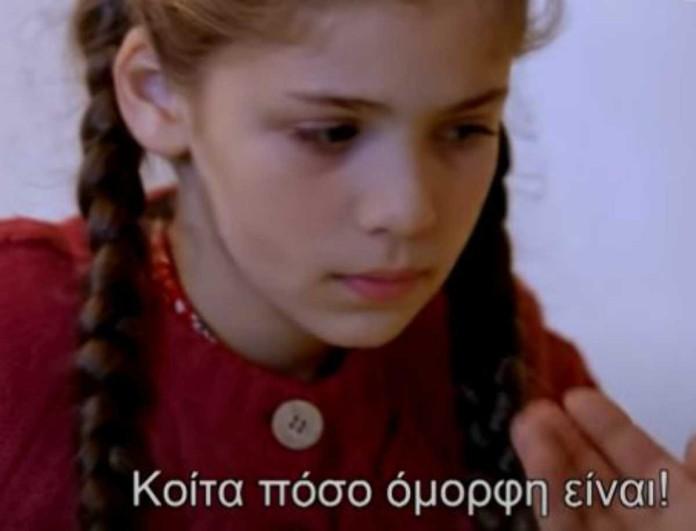 Elif: Σε σοκ η Ελίφ! Ανοίγει τα μάτια της και...