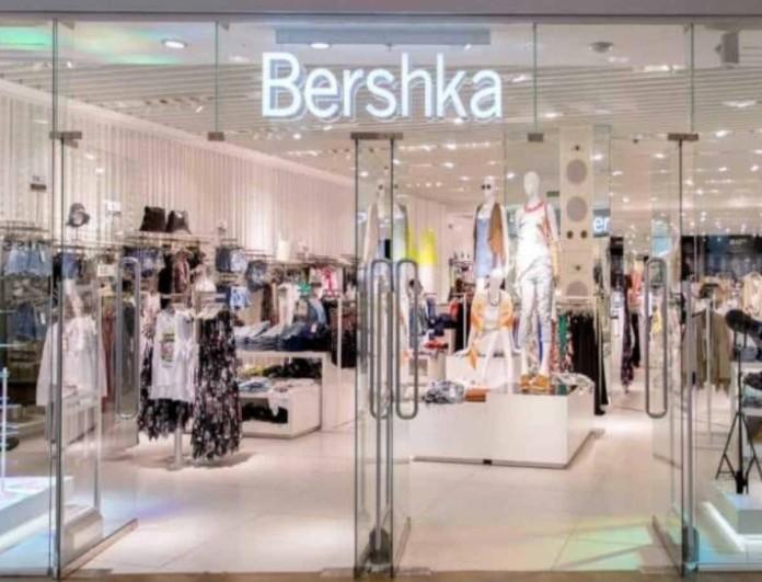 Κατάλληλο για την Πρωτοχρονιά αυτό το παντελόνι από τα Bershka - Είναι γεμάτο glitter