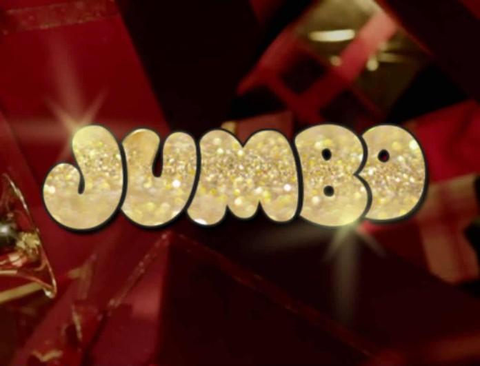 Νέα ανακοίνωση: Τέλος εποχής για τα Jumbo
