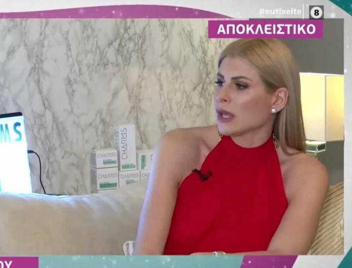 Ευρυδίκη Παπαδοπουλου: Αυτές είναι οι σχέσεις της σήμερα με τον Τριαντάφυλλο - «Μιλήσαμε αλλά...»