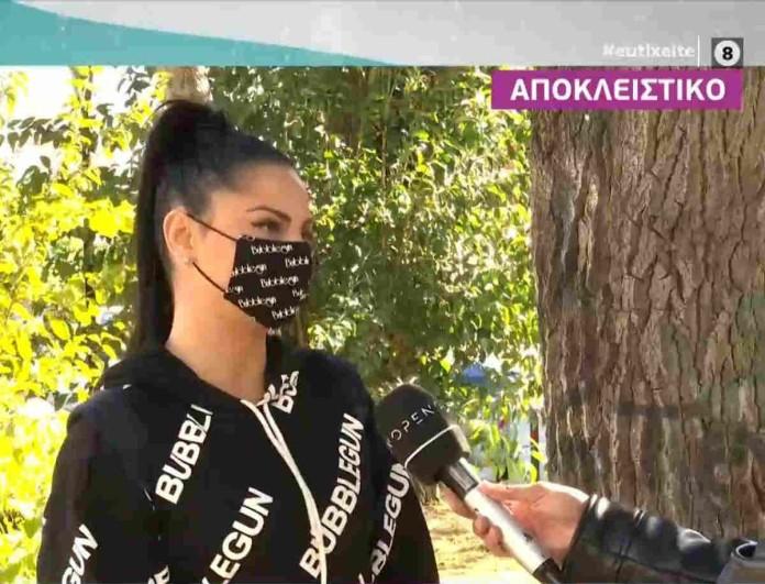 Η Δήμητρα Αλεξανδράκη δέχτηκε παρενόχληση αλλά όχι από άντρα!