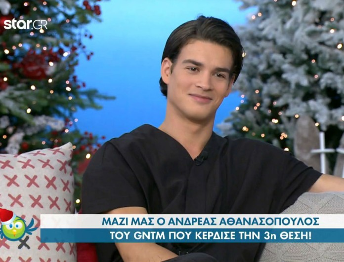 GNTM 3: Ανακοίνωσε και ο Ανδρέας Αθανασόπουλος πως χώρισε