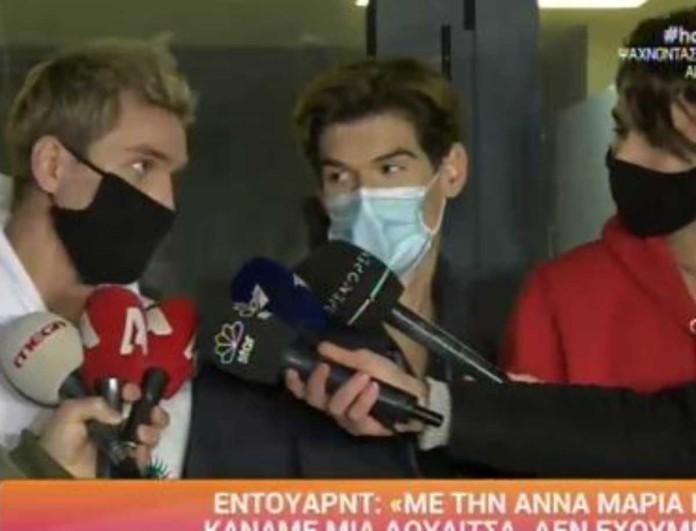 GNTM: Μετά την Άννα Μαρία Ηλιάδου και ο Έντουαρντ μίλησε για τη σχέση τους
